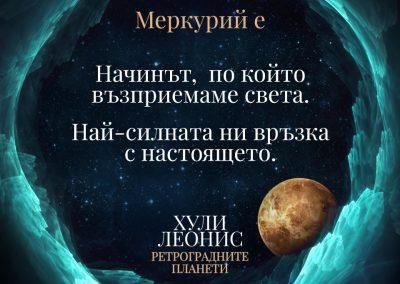 1.Mercuri
