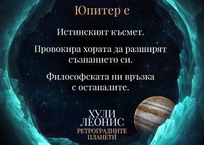 4.Jupiter
