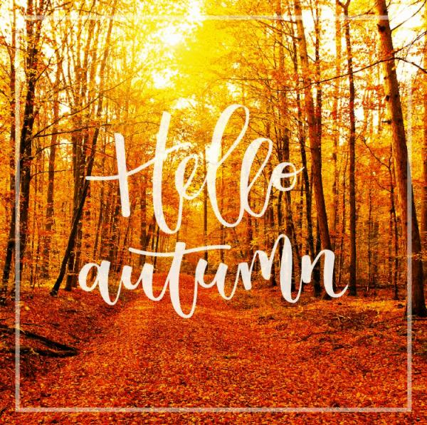 Здравей, Есен!